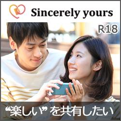 恋愛恋人メル友出会い系:ラブサーチ