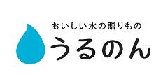 TOKAI おいしい水の贈りもの うるのんのポイント対象リンク