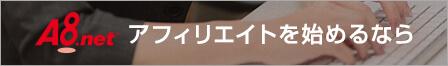問題:30分で確実に4万円を稼ぐ裏技とは? → ○○○○のキャッシングカードを作るだけ。