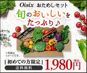 野菜ジュース 濃い目