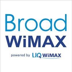 一人暮らしにおすすめモバイルWi-Fiルーター「BroadWiMAX」