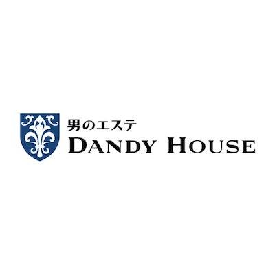 ダンディハウスは「日本にいい男をつくろう」という思いから始まった、 日本初の男性専用エステティックサロンです。