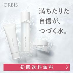 トライアルセット+シワ改善美白美容液サンプル7回分+今治ふわふわ抗菌タオル