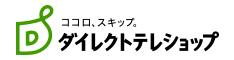 スワロ公式通販サイト