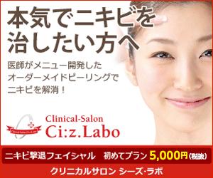 繰り返すニキビに終止符! ニキビの根本原因を改善 皮膚医学理論に基づく3ステップで