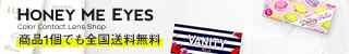 「FNS歌謡祭」2週連続で計8時間半放送、出演アーティスト第1弾も発表