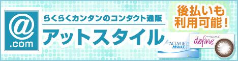 4/7放送「CDTV祝25周年SP」出演アーティスト第2弾発表