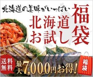 『網走水産』に『蟹本舗』。通販で間違いの無い品質の蟹を購入する方法