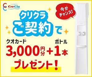 サーバー本体はもちろん宅配料無料でお届けしています!一月の電気代も約1,000円と。