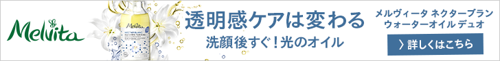 伊野尾慧出演情報◆◇天才!志村どうぶつ園[字]【相葉VS潜らないペンギン】