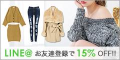 109系プチプラギャル服【ジュリアブティック】