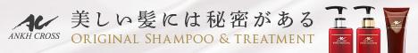 11/11「いただきハイジャンプ Hey!Say!JUMPデビュー10周年1時間SP」放送決定