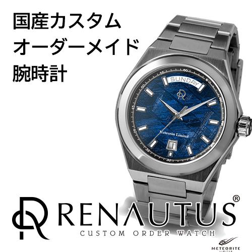 メッセージ刻印もできるオーダー腕時計【ルノータス】