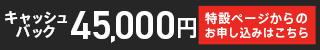 bgt?aid=180204436267&wid=006&eno=01&mid=s00000013431001002000&mc=1 - ネットの高速回線はどれがいいか?Youtubeで重い!回線速度も実測