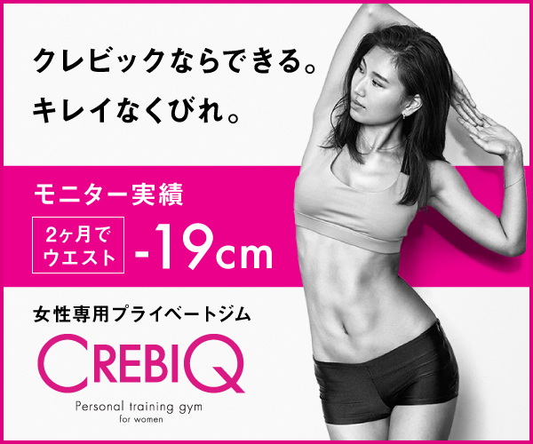 CREBIQ恵比寿店