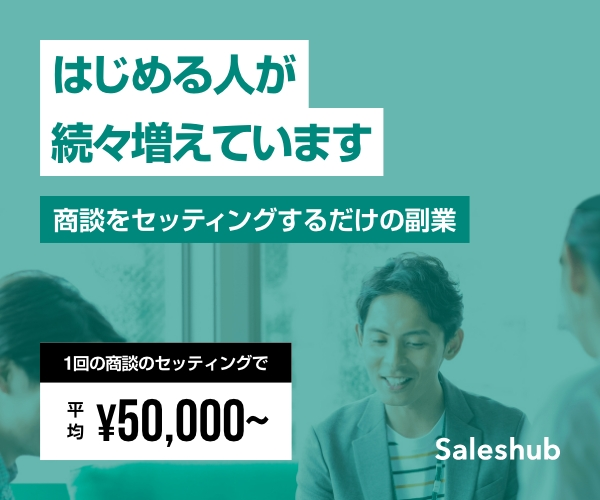 エーザイから血圧ケア実感 【ヘルケア_500円モニター】募集!!