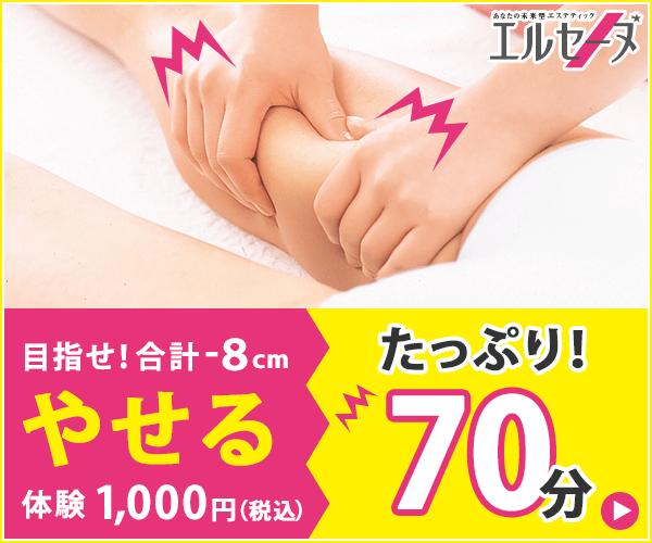 高田馬場ラーメン・つけ麺!芸能人もお忍びで通う店ランキングTOP3