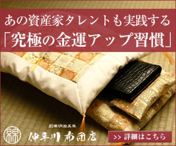 bgt?aid=180609329328&wid=041&eno=01&mid=s00000017265001008000&mc=1 - 穴澤天神社は稲城市にある金運を上げるパワースポット!湧水も持って帰れます!