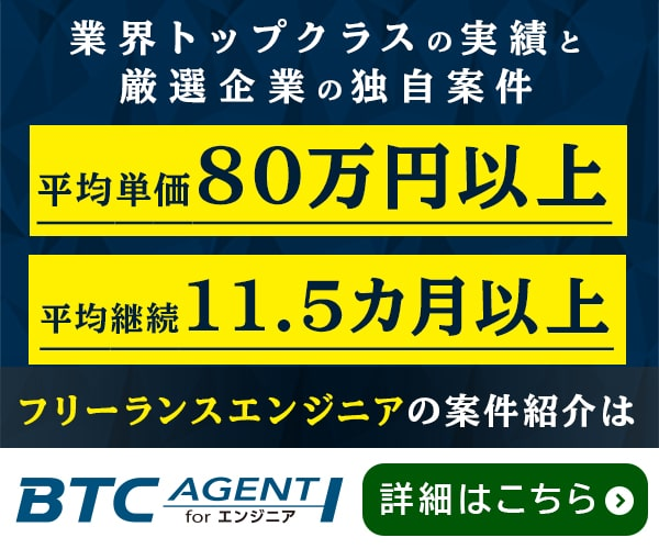 【業務委託】ECサイトバックエンド再構築支援 報酬額 60~70万円