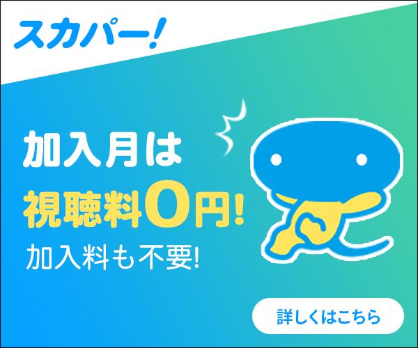 """連続ドラマ『I""""s』白石聖 ヒロインが語る2次元愛"""