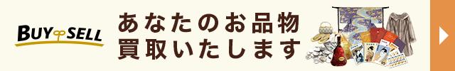 不用品回収東京