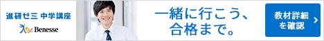 小学生で習う漢字 小学6年生までの漢字の漢字 書き順を覚えるならチャレンジタッチ 進研ゼミ タブレットがオススメ チャレンジタッチ資料請求