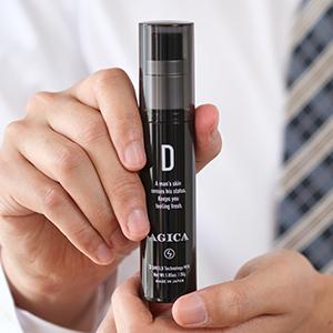 男性の脇の匂いや脇汗対策におすすめはAGICAとデトランスαセット! 15