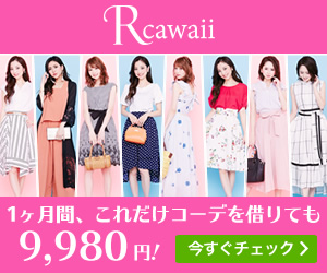 Rcawaiiへのリンク