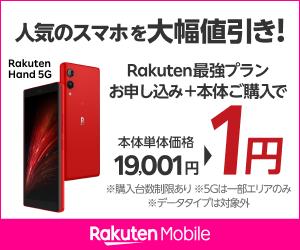 アプリ ポケモン 落ちる go