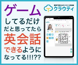 未就学児からOK!学研監修。家族で使えるオンライン英会話・15日間の無料体験!