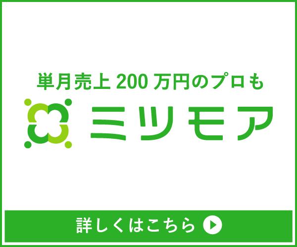 日本最大級!地域の専門家を探せる プラットフォーム
