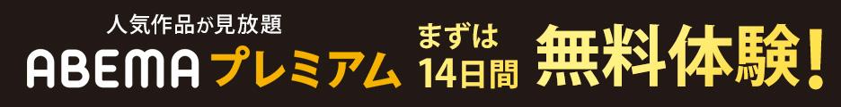 話 動画 889 ワンピース