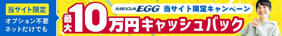bgt?aid=200515216839&wid=006&eno=01&mid=s00000014546014008000&mc=1