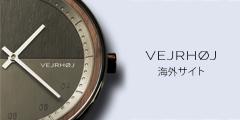木製腕時計「VEJRHOJ(ヴェアホイ)」
