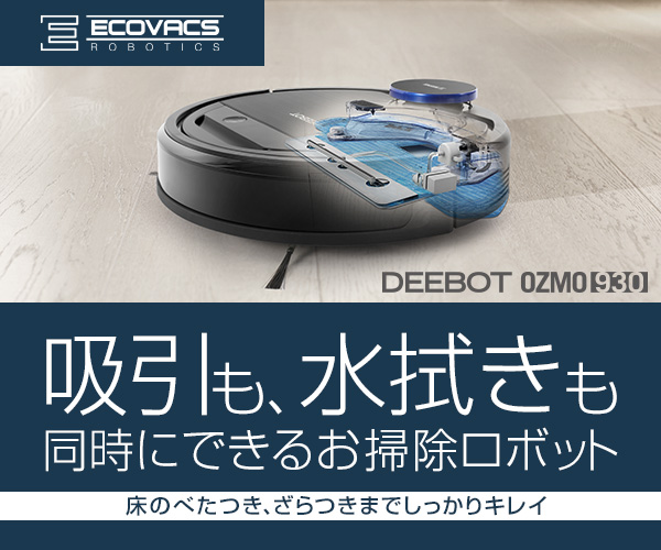 ロボット掃除機メーカー【エコバックスジャパン公式ストア】
