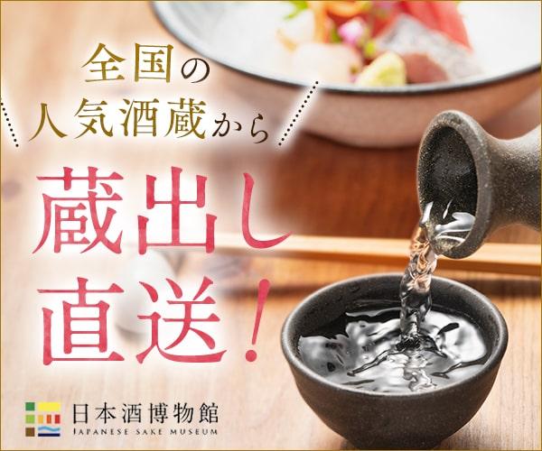 「富士山と醸した酒」。富士高砂 純米吟醸 琥珀 900ml【送料無料】