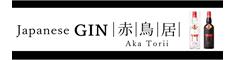 【光武酒造場】1688年創業の酒造場が初めて挑戦したクラフトジン!Japanese GIN 赤鳥居