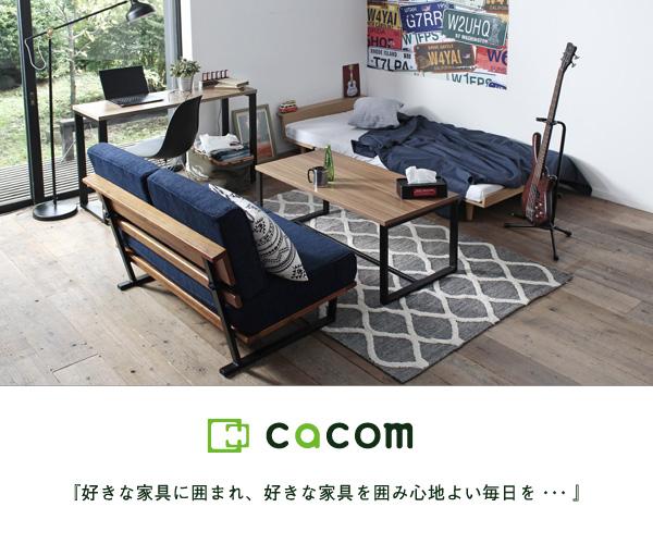 コンセント付きのベッドはよくありますが、2口コンセントのものが主流